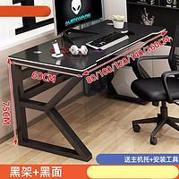 LISM 电脑桌家用电竞桌办公桌学生写字台书桌
