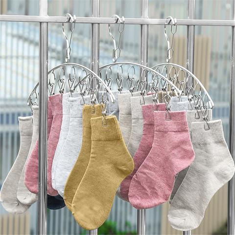 邹振记 袜子架晾袜架宿舍收纳晒袜子衣架防风多夹子弧形不锈钢袜夹