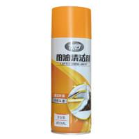 CLEMENS 可令 柏油沥青清洁剂  450ml