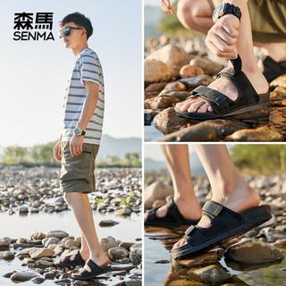 森马时尚 拖鞋男夏季外穿潮流青年时尚轻便透气凉鞋舒适防滑户外沙滩鞋 黑色 41