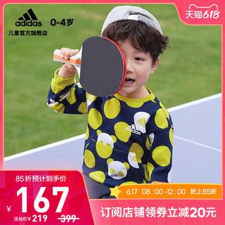 adidas 阿迪达斯 官网adidas 婴童装训练运动套装GP0349 GP0350