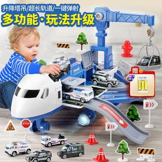 kidsdeer 玩具男孩1-2-3岁儿童玩具宝宝婴儿小孩三岁4-6岁宝宝早教飞机带灯光音乐故事大飞机