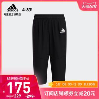 adidas 阿迪达斯 官网 adidas小童装训练运动3/4裤子GP0454 GP0455 H45144