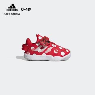 adidas 阿迪达斯 官网 ActivePlay Disney迪士尼联名婴童运动鞋FZ1118