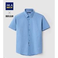 HNECD2D080A 男士短袖衬衫