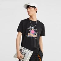 PEACEBIRD 太平鸟 BWDAA111189 男士T恤