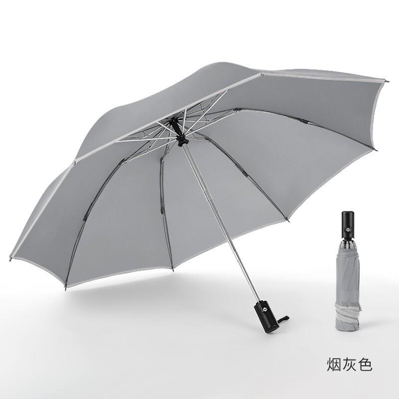 YONGTIAN 咏天 全自动反光条十骨抗风折叠雨伞