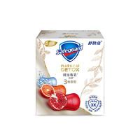 Safeguard 舒肤佳 排浊香皂108g*3块装(红石榴+矿物+甜橙) 微米排浊 净透肌肤