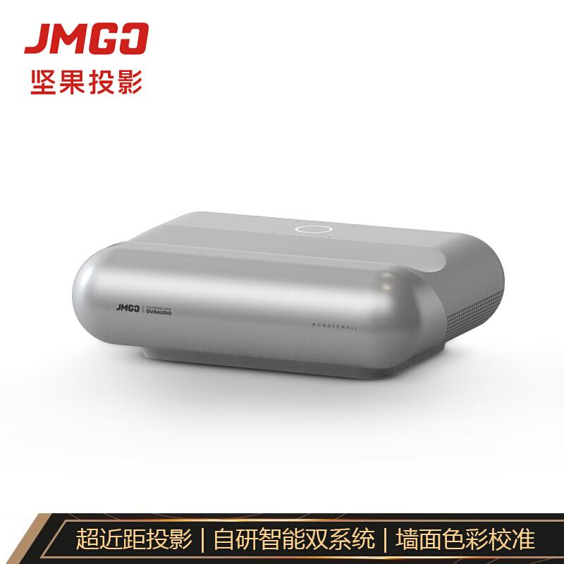 JMGO 坚果 智慧墙O1 超近距投影仪家用 投影机 家庭影院 投影电视