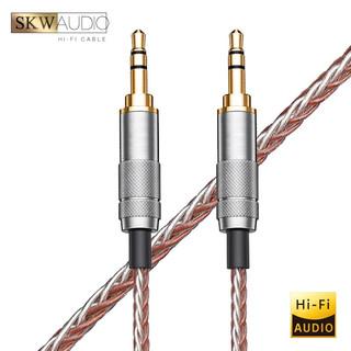 SKW 镀银 3.5mm音频线 车载用AUX 公对公 手机电脑连接音响耳机线 AUX-002-1米