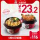 KFC 肯德基 5份K记饭桶兑换券 电子券码 91元(需买2件,共182元)
