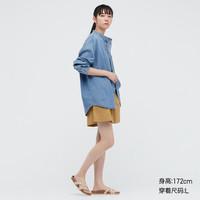 UNIQLO 优衣库 440370 男士衬衫
