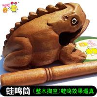 幸福豆  筒木质呱呱筒刮胡青蛙声模仿音效乐器学生教具  中号(长15*宽9cm)送刮棍