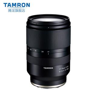 TAMRON 腾龙 现货 腾龙(Tamron)17-70mm F2.8 B070 防抖索尼微单单电E卡口大光圈镜头C画幅 索尼E卡口