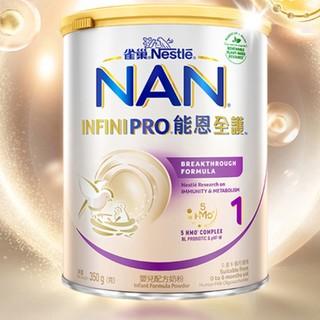 Nestlé 雀巢 能恩全护系列 婴儿特殊配方奶粉 港版 1段 350g