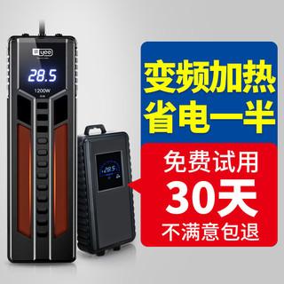 Yee鱼缸加热棒自动恒温PTC变频小型乌龟省电水族箱大功率加温棒