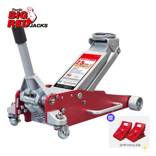BIG RED T825011CL 铝合金双泵卧式液压千斤顶2.5吨 汽车用千斤顶 起重工具 额定载重2.5T卧顶