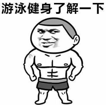 京东带你泳动夏日,快来领券防身吧!