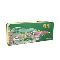 鲜丰水果 粽意礼盒粽子 10只*120g