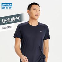 DECATHLON 迪卡侬 8587276 男子速干T恤
