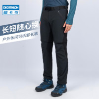 DECATHLON 迪卡侬 8493709 男款户外运动长裤