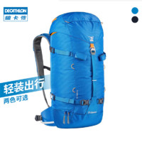 DECATHLON 迪卡侬 8495214 男款户外登山背包