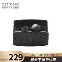 astrotec 阿思翠 S80 Plus 真无线蓝牙耳机 曜石黑