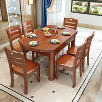 SENAZUOJU 塞纳左居 中式实木方圆两用餐桌 1.38m 一桌六椅