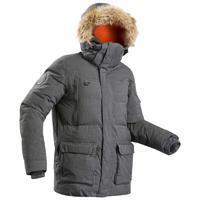 DECATHLON 迪卡侬 8318049 男士户外保暖外套