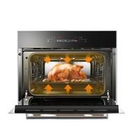 ROBAM 老板 R073X 嵌入式智能烤箱 40L