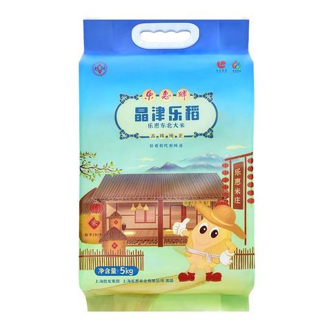 Rofeel 乐惠 米业 晶津乐稻东北大米 东北香米 粳米 当季新米 香软可口 真空锁鲜包装5kg