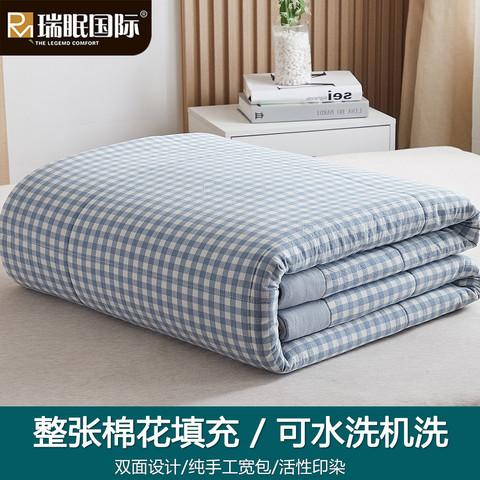 瑞眠国际 水洗棉面料夏被空调新疆棉被被芯水洗棉夏凉被单双人春秋棉花薄
