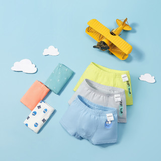 balabala 巴拉巴拉 儿童内裤男童内裤男平角三条装2021春季新款