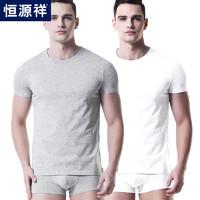 恒源祥 DC099 男士T恤 2件装