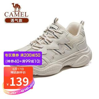 CAMEL 骆驼 休闲鞋运动鞋情侣潮流老爹鞋时尚透气潮鞋子轻便百搭跑步鞋 A91230L4055 男款米色(透网) 41