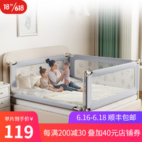 pababi 帕巴比 床围栏 床护栏 婴儿童宝宝防摔围栏垂直升降无缝设计 灰色1片(2.2米)