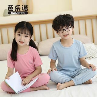 芭乐诺 儿童家居服套装男童女童短袖空调服宝宝冰丝睡衣薄款夏装可外穿新