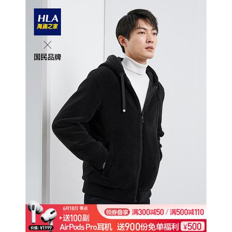 HLA 海澜之家 休闲连帽夹克简约净色温暖外套男HWJAJ4R200A 黑色L0 170/88A/M