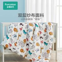 全棉时代 儿童空调被夏季薄款纯棉婴儿宝宝凉被 萌趣小动物 140cm x 200cm