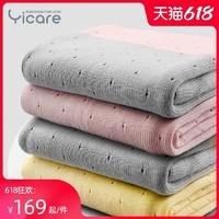 yicare竹纤维盖毯宝宝夏季薄婴儿冰丝毯幼儿园空调被子儿童夏凉被