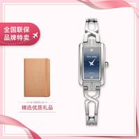 TIAN WANG 天王 LS63853S蓝 女士石英表