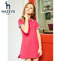 HAZZYS 哈吉斯 女童连衣裙 纯色短袖Polo裙 西瓜红 155cm