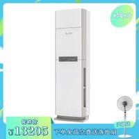 MITSUBISHI ELECTRIC 三菱电机 GX系列 2匹 变频冷暖 柜式空调MFZ-GX50VA(白色)