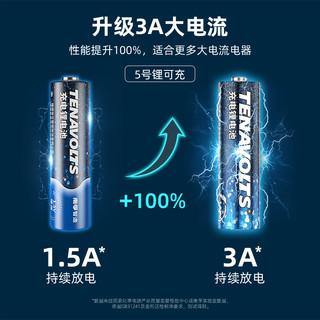 NANFU 南孚 锂可充 可充电电池5号4节套装1.5V恒压快充五号充电锂电池七号大容量风扇吸奶器游戏手柄话筒电池7号通用