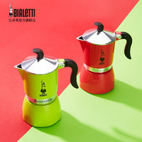 Bialetti 比乐蒂 咖啡壶煮