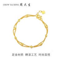CHOW TAI SENG 周大生 G0HC0002 女士足金手链 4.23g
