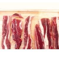 88VIP:HONDO BEEF 恒都牛肉 恒都牛肋排 500g/袋