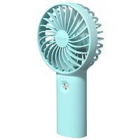 Yoobao 羽博 手持充电小风扇 3000mAh