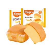 88VIP:mage's 麦吉士 鲜蛋糕     500g