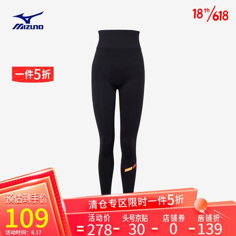 Mizuno 美津浓 运动裤女款训练紧身裤 09/黑色 M